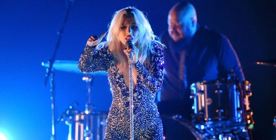 Lady Gaga Performs on Grammys In Rhinestone Cat Suit